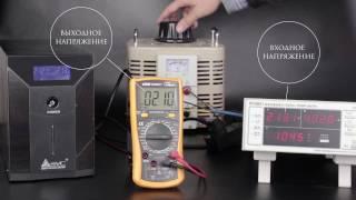 Линейно-Интерактивный ИБП SVC V-2000-F-LCD