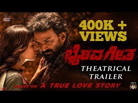 Bhairava Geetha (Kannada) - 4K Official Trailer   Dhananjaya   Irra Mor   Siddhartha Thatholu   RGV