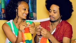 Deme Lula - Hod Basegn  ሆድ ባሰኝ (Amharic)