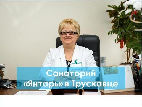 Панкреатит - Здравницы юга России