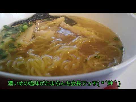 本日のお食事 北海道神宮内 白鹿食堂
