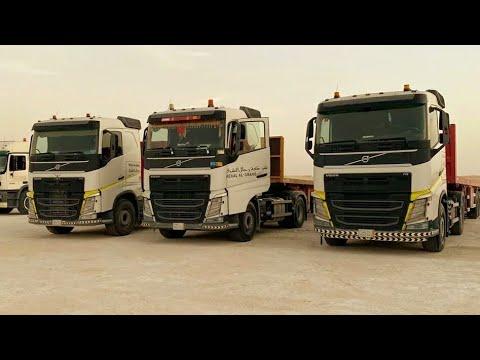 Download Saudi Arabia To Punjabi Truck Draver
