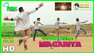 Anjani putra magariya song cover dance