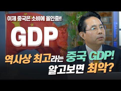 [CEC 이슈점검] 역사상