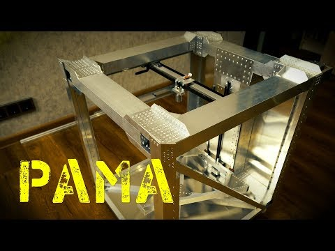 3D принтер | рама и механика