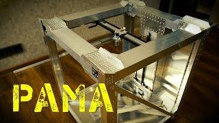 3D принтер своими руками на кинематике H-bot