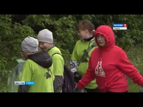 """""""Вести-Томск"""", выпуск 17.20 от 31.05.2019"""