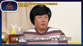 역시 바보연기의 달인ㅋㅋ (ft. 노브레인 is Bac…