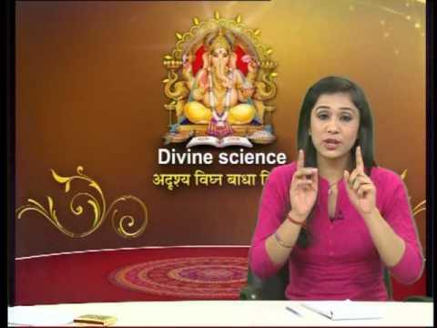 Divine Science 2