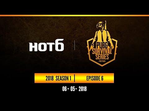 HOT6 2018 PUBG Survival Series Season1 Pro Tour : Episode 6 | Loser Group