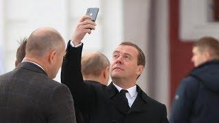 У Медведева заметили новый iPhone X