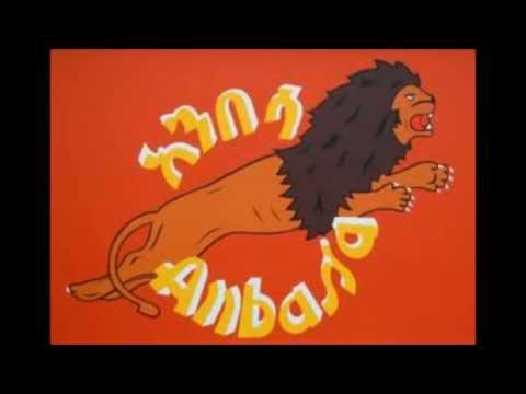 Ethiopian Reggae Music Abdu Kiar (arada) 2013
