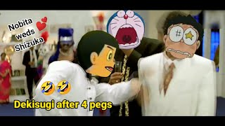 Dekisugi Drunk in Nobita and Shizuka Wedding | Tere Ishq Mein Nachenge | Doraemon | Troll Gurus