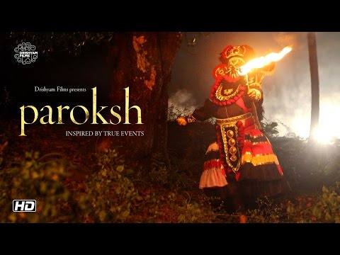 PAROKSH / परोक्ष - Inspired by True Events | A Short film by Ganesh Shetty | #DrishyamShorts
