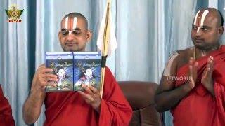 Sri Krishna Tatwa Madhurima Book Release | Chinna Jeeyar | Ranga Ramanujacharya | JIVA | 2015