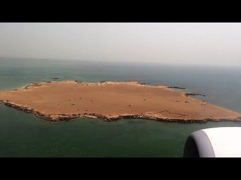Arriving in Djibouti