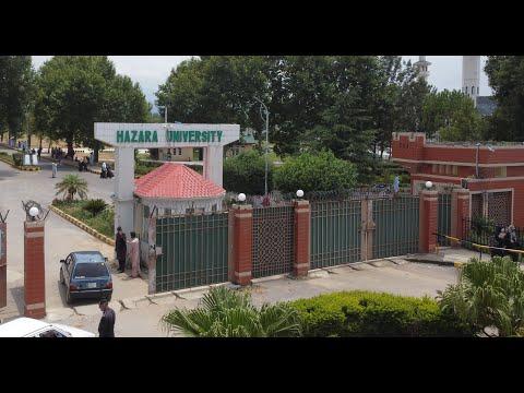 Hazara University Documentary