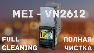 MEI - VN2612 (Full Cleaning  - Полная Чистка) CashFlow