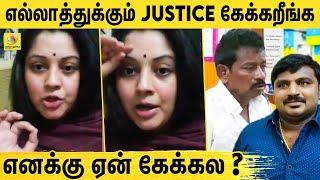 Vijaya Lakshmi | Justice For Jeyaraj and Fennix