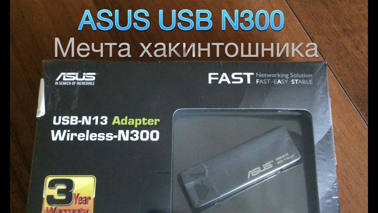 Hackintosh. Asus USB-N13 Adapter Wireless-N300. Мечта ...