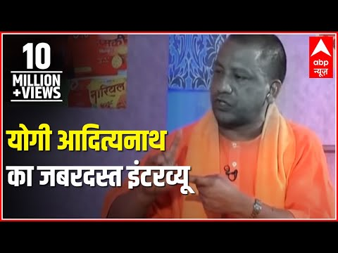 Jan Man: Watch hard-hitting interview of Yogi Adityanath