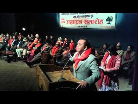 Gagan Thapa Speech at Nepali Congress ktm Convention 2072