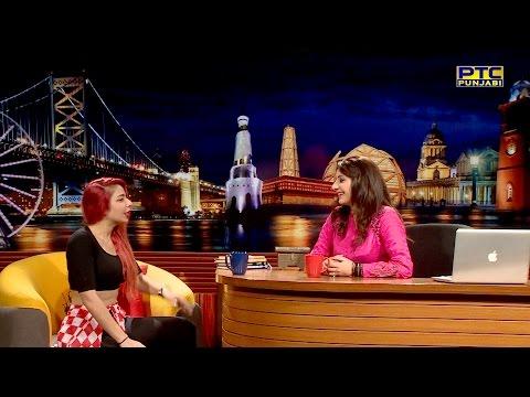 Jasmine Sandlas in Punjabis This Week | Chat with Stars & Latest Entertainment News | PTC Punjabi