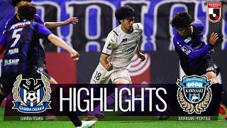 ガンバ大阪vs川崎フロンターレ J1リーグ 第13節