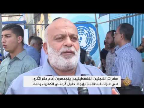غزة.. عشرات اللاجئين يتظاهرون أمام الأونروا للمطالبة بتحسين أوضاعهم  - 21:21-2017 / 7 / 19