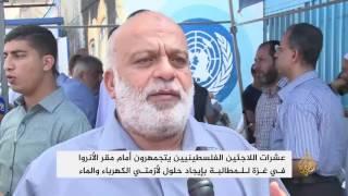غزة.. عشرات اللاجئين يتظاهرون أمام الأونروا للمطالبة بتحسين أوضاعهم