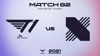 T1 vs. DRX   매치82 하이라이트   08.08   2021 LCK 서머 스플릿