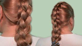 Прическа для Тонких Волос| Объемная Коса| Видео Урок| Volumetric Square Braid Video Tutorial
