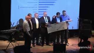 Premio StartCup Catania 2014 (Start Up Night. La notte degli Innovatori)
