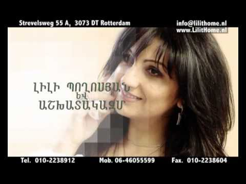 Lilit Home - YouTube