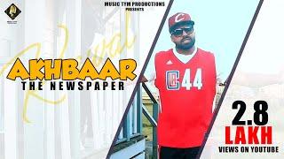 New Punjabi Songs 2019 | AKHBAAR | Kawal Zaildar | Dev Sidhu | Music Tym