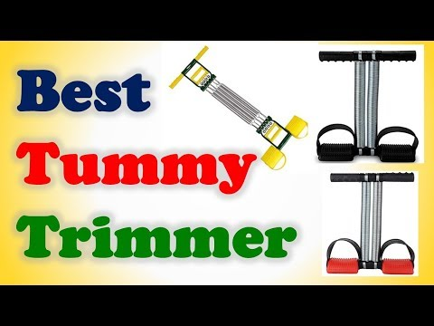 Best Tummy Trimmer In India With Price 2019 | Abs Exerciser, Body Toner, Fat Buster