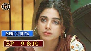 Meri Guriya Episode 9 & 10 - Top Pakistani Drama