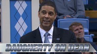 UNC's Brad Daugherty Remembers Dean Smith's Loyalty