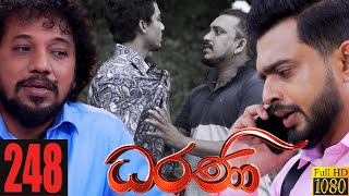 Dharani | Episode 248 30th August 2021 Thumbnail