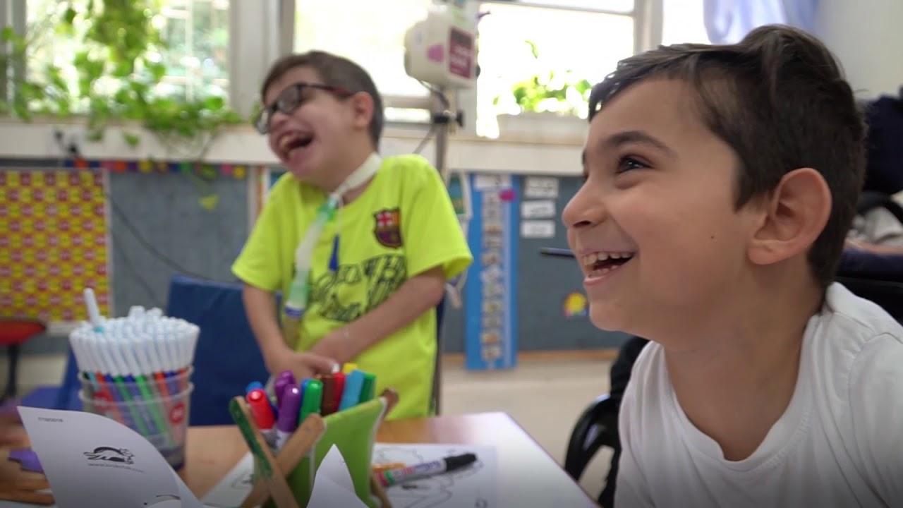 تمكين الأطفال ذوي الإعاقات في المجتمع الإسرائيلي – بحبك إسرائيل