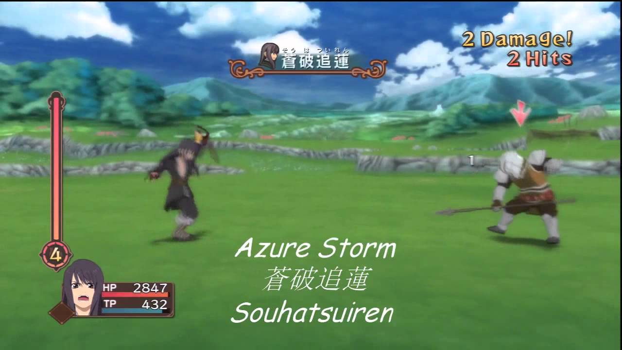 Azure Storm