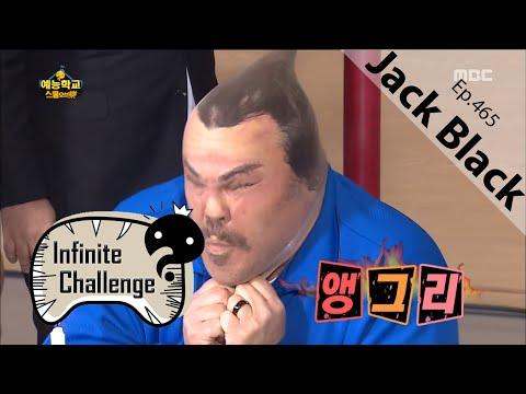 [Infinite Challenge] 무한도전 - Jack Black, Covered Stockings 20160130