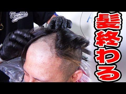 【ドッキリ】100万円貰えると見せかけてファルコンに髪切られる