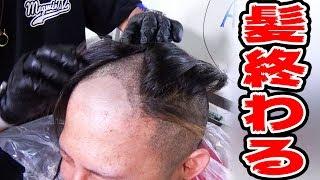 【ドッキリ】100万円貰えると見せかけてファルコンに髪切られる thumbnail