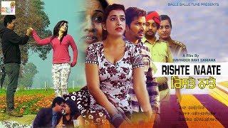Latest Punjabi Movie 2018 | RISHTE NAATE | New Punjabi Movies Full HD | Balle Balle Tune Full Movie