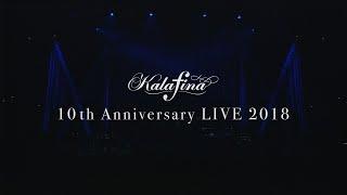 Kalafina 10th Anniversary LIVE 2018 at Nippon Budokan 1080p