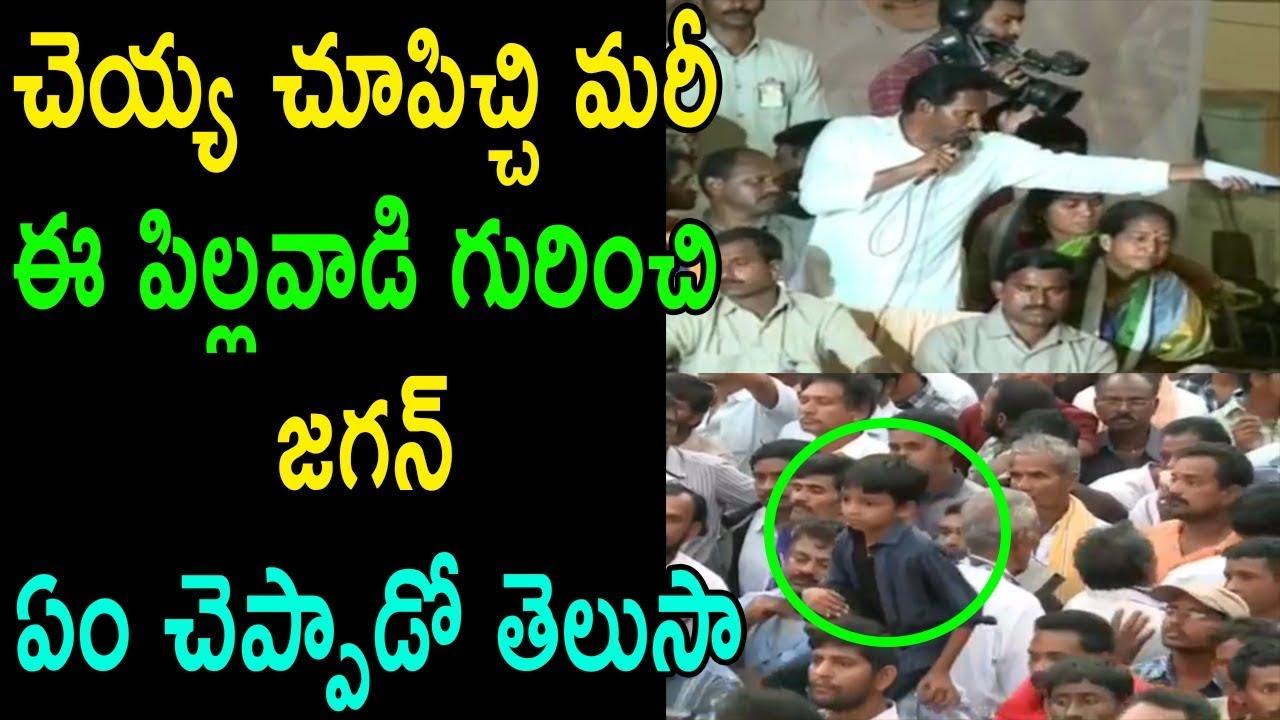 YS Jagan Speech at Palakonda Navaratnalu Annouces