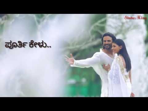 Thumta thaatakiya  || Boxer || Kannada new what's app status video