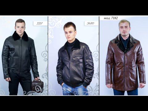 мужские дубленки и кожаные курткииз YouTube · Длительность: 22 с  · Просмотров: 302 · отправлено: 02.11.2014 · кем отправлено: Игори Матвиенко