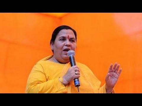 Uma Bharti बोली, Ram Mandir बनाने से कोई नही रोक सकता | Latest news 2017